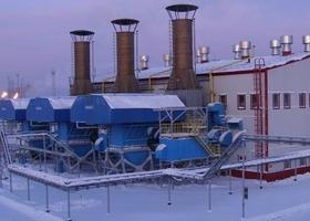 Энергетические газотурбинные установки
