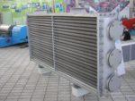 AVM-G Air Cooling Unit